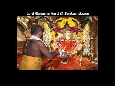 Amitabh Bachchan Ganpati Aarti | Shree Siddhivinayak Aarti