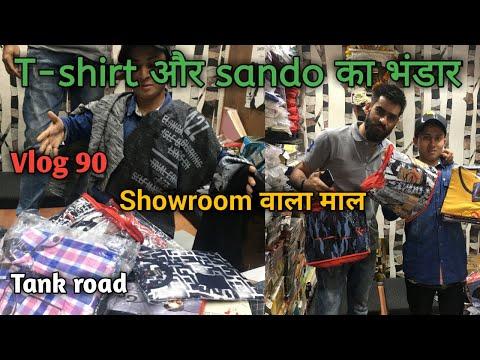 Tank road T-shirt, sandos (best  summers collection)wholesale Karol bagh