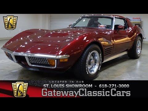 #7850 1972 Chevrolet Corvette Gateway Classic Cars St. Louis