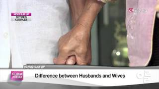 Korea Today-Difference between Husbands and Wives   남편과 부인의 차이점