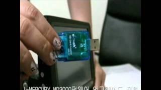 아이머큐리 네비게이션 동영상 펌웨어 업그레이드 방법