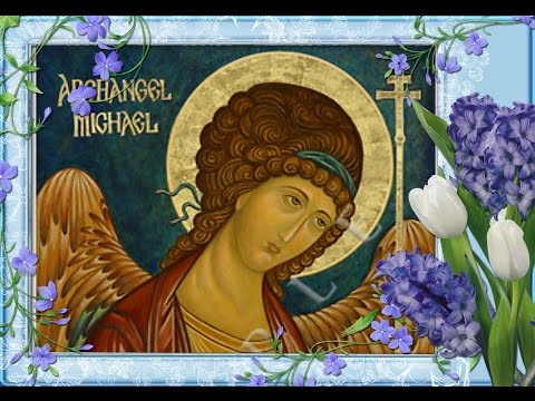 Молитвы Архистратигу и Архангелу Божию Михаилу. Читает схиархимандрит Илий (Ноздрин)