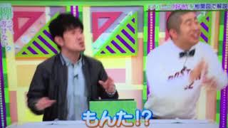 欅坂46 欅って、書けない 守屋茜 鈴本美愉.