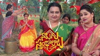 Nalugu Sthambalata Serial Promo  - Daily Serial #NaluguSthambalata...Coming Soon on #ETVTelugu