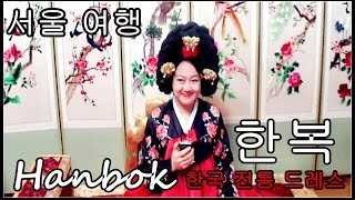 We won a trip to Seoul, Korea 韓國美食之旅 Korea Trip Episode 2