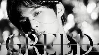 Download lagu KIM WOO SEOK (김우석) '적월 (赤月) (Red Moon)' BASS BOOSTED