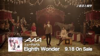 """AAA / アルバム""""Eighth Wonder""""トレーラー映像 thumbnail"""