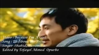 ek jibon অসাধারণ song (korean) mix
