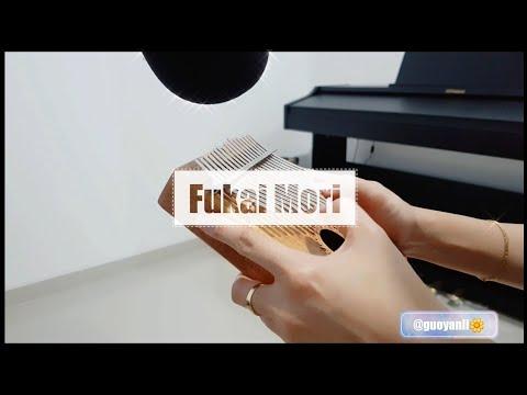 [Kalimba Cover] Fukai Mori - Do As Infinity by Amalia Guo