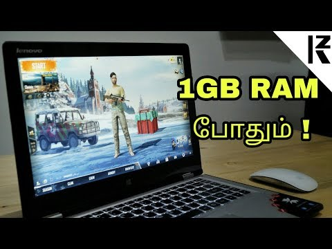 PUBG எல்லா LAPTOP , PC -லயும் விளையாடலாம் (Tamil) | KzimTech