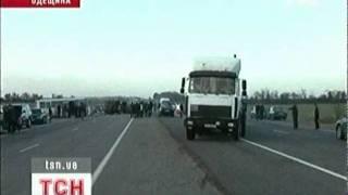 Masshtabnaya avariya na trasse Kiev - Odessa