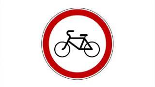 Видеофильм по обучению детей вождению велосипеда
