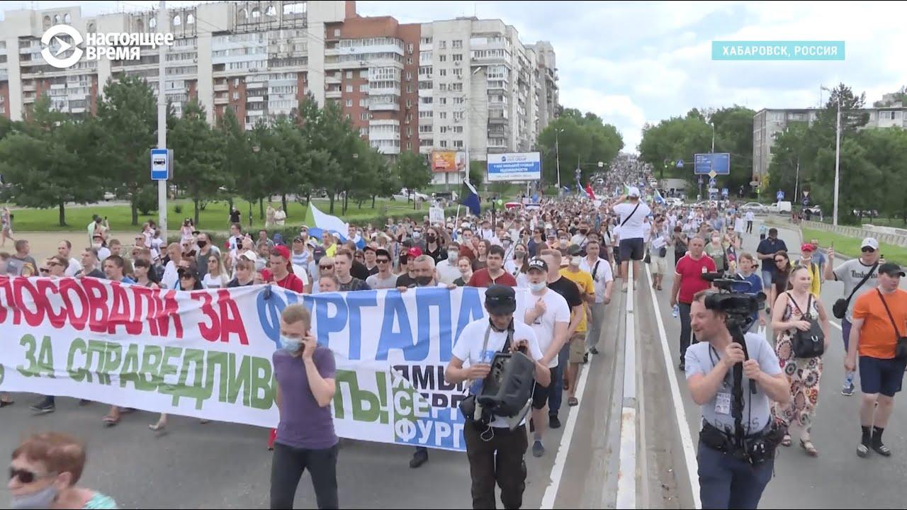 Самые многочисленные протесты в истории Хабаровска