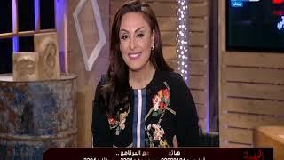 المهمة | ف#المهمة I منى عراقي تتفاجأ باتصال من ابنها ع الهواء وتنسى الكاميرات وتتحول لأم في ثانية :)