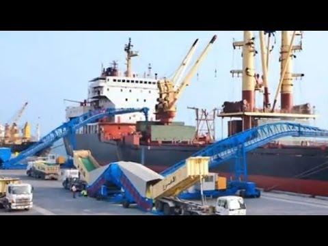 SAMSON Ports & Terminals