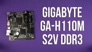 Распаковка Gigabyte GA-H110-S2V DDR3