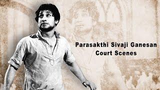Sivaji Ganesan Court Scenes | Parasakthi Tamil Movie | SS Rajendran | SV Sahasranamam