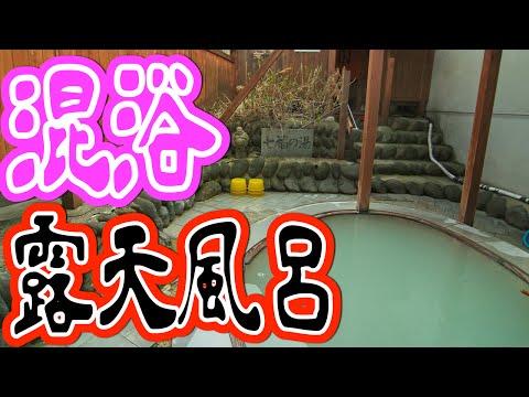 温泉乳白色の天然硫黄泉が自慢湯荘白樺栃木県