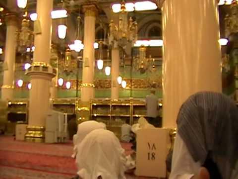 House of hazrat abu bakar siddique