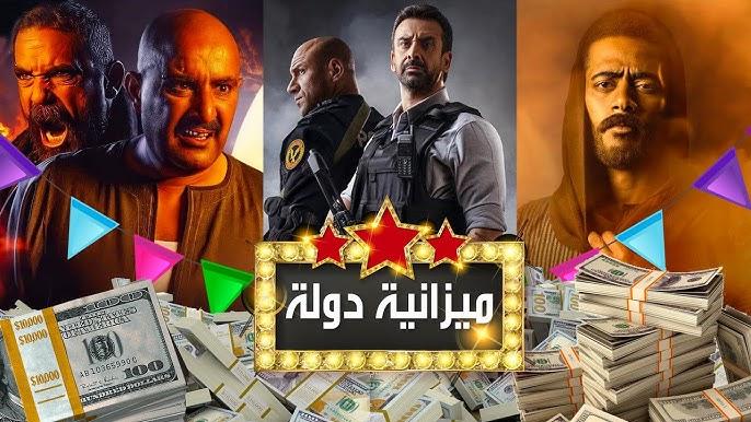 اعلي 10 مسلسلات مشاهده رمضان 2020 بالأرقام Youtube