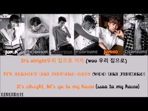 2PM - My House [Han,Rom,Eng Lyrics]