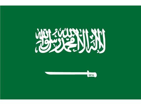 تعلم رسم علم السعودية Youtube