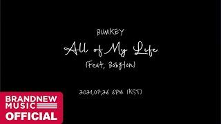 범키 (BUMKEY) 'All Of My Life (Feat. Babylon)' M/V TEASER