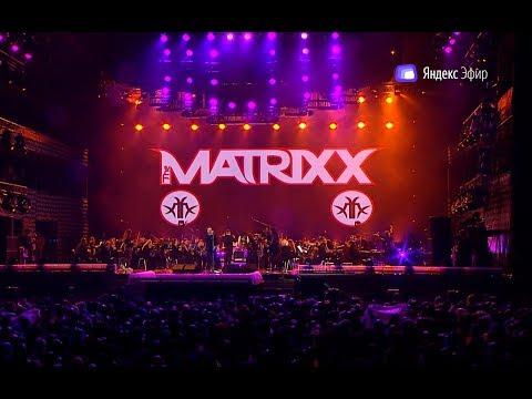 Смотреть клип The Matrixx - Жить Всегда