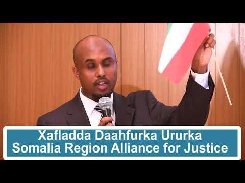 Xafladda Daahfurka Ururka Somalia Region Alliance for Justice