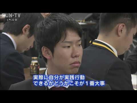 震災の教訓を継承 神戸市が新人職員に研修