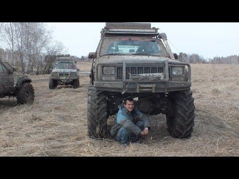 Jeep Cherokee With Unimog 411 Axles