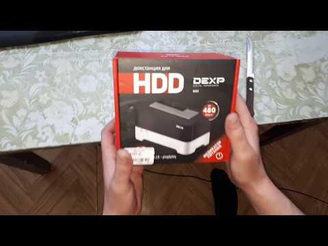 Юбилейный 50 выпуск - обзор HDD Dexp HA121