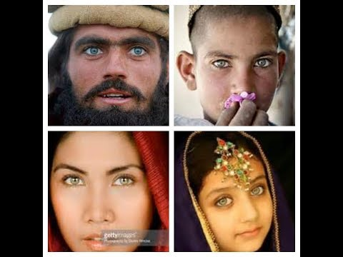 Afghan Eyes Are Beautiful & ?