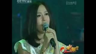 Gambar cover 橄欖樹  譚維維Tan WeiWei