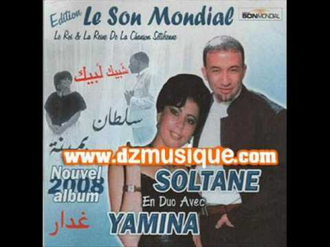 soltane et yamina 2011 mp3