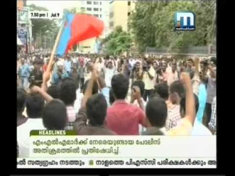Solar War at Trivandrum on 9-7-2013