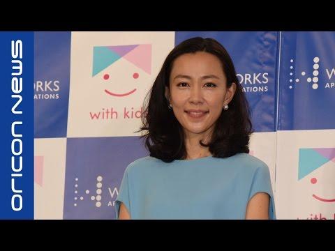 木村佳乃、長女の語彙力に驚き クリスマスは「家族でパーティー」 企業内託児スペース『WithKids』オープニングセレモニー