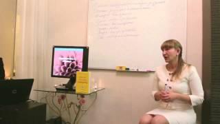 Секреты омоложения. Презентация часть1. Наталья Калиновская.