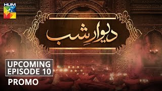 Deewar e Shab | Upcoming Episode #10 | Promo | HUM TV | Drama