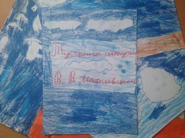 Изображение предпросмотра прочтения – КираСтепина читает произведение «Тучкины штучки» В.В.Маяковского