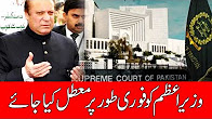 Disqualification petition filed in Supreme Court against PM Nawaz Sharif - 24 News HD