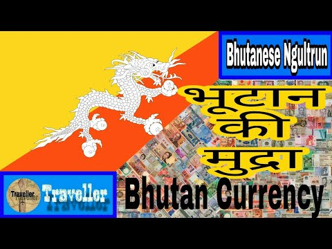 Currencies of the World: Bhutan (Bhutanese Ngultrun)