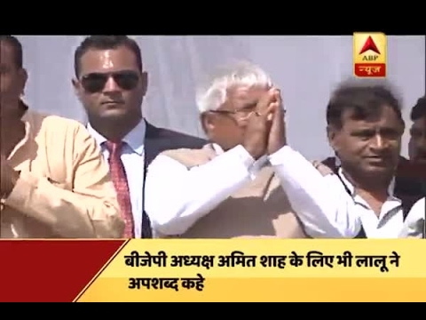 Jan Man: When Lalu Prasad Yadav abused PM Modi