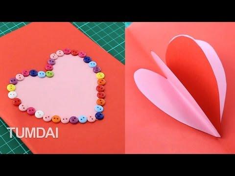การ์ดป๊อปอัพ วาเลนไทน์ รูปหัวใจ ส่งความรัก