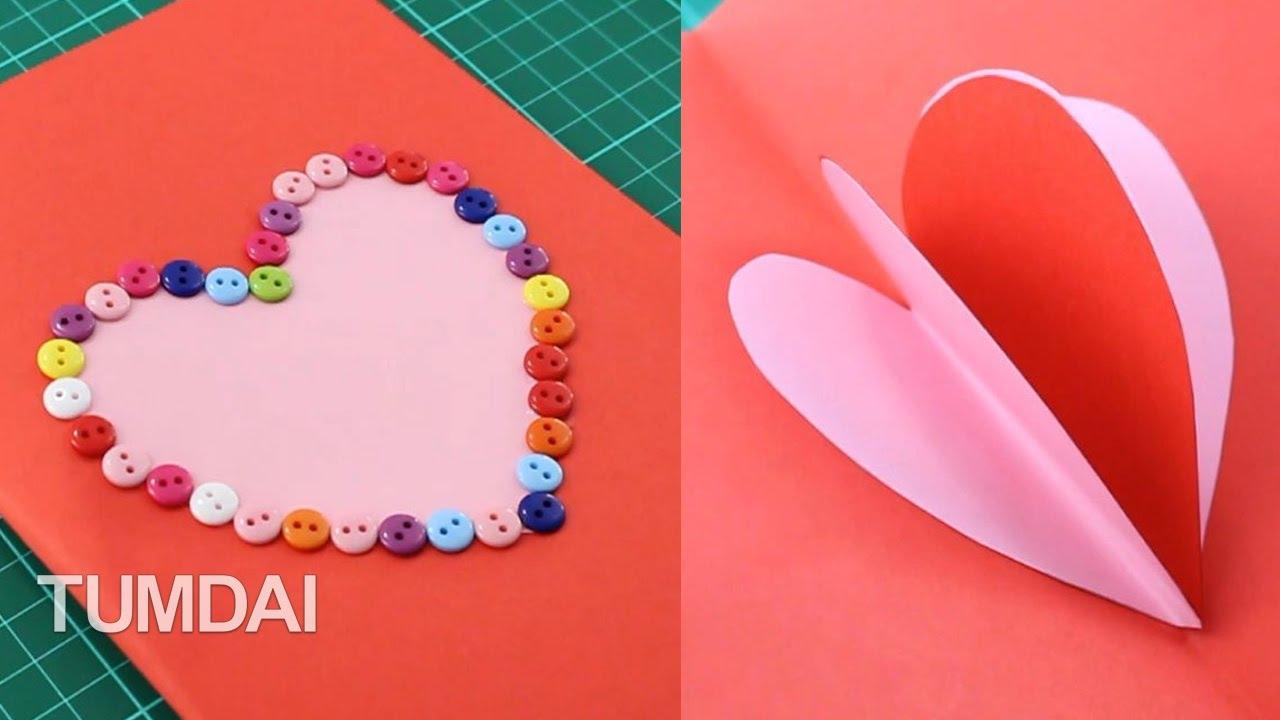 การ์ดป๊อปอัพ วาเลนไทน์ รูปหัวใจ ส่งความรัก #1