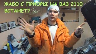видео Воздухозаборник на капот ВАЗ 2112, 2111, 2110