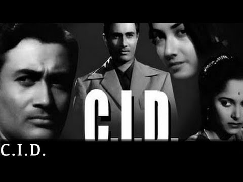C.I.D - 1956