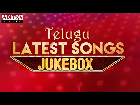 Telugu Latest Trending Songs  Jukebox