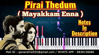 Pirai thedum Iraviley piano notes & chords [ Hd audio ] { mayakkam enna } tutorial cover