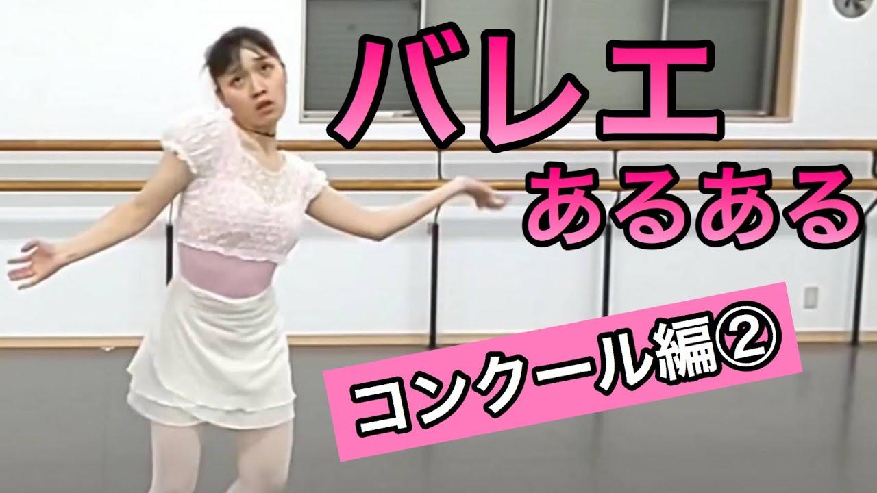 恵子 松浦 松浦景子の家族【父母姉】は有名人?バレエ教室動画や本の出版も ひとやすみ